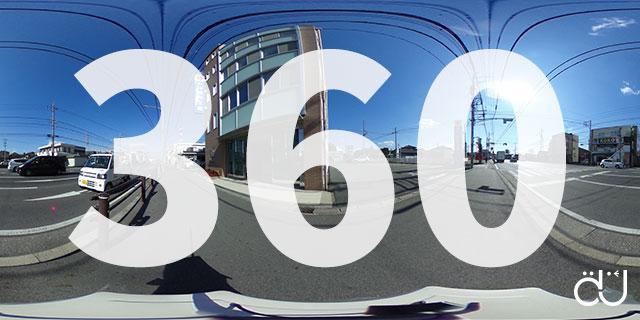 Richo Thetaで撮影した360°画像のホームページへの掲載方法